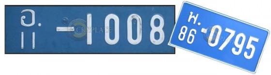 ป้ายทะเบียนรถ ป้ายเป็นสีฟ้าไม่สะท้อนแสง ตัวอักษรเป็นสีขาว