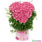 ดอกไม้สวยๆ อวยพรวันเกิด แบบที่ (16)