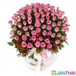 ดอกไม้สวยๆ อวยพรวันเกิด แบบที่ (47)