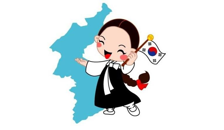 ภาษาเกาหลี เริ่มต้น
